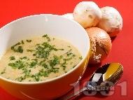 Кашкавалена крем супа със сметана, картофи, моркови и гъби печурки
